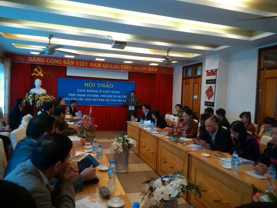 """Giám đốc Trung tâm tham dự Hội thảo """"Chữ Mông Việt Nam: thực trạng sử dụng, phổ biến và vai trò trong bảo tồn, phát huy bản sắc văn hóa dân tộc"""""""